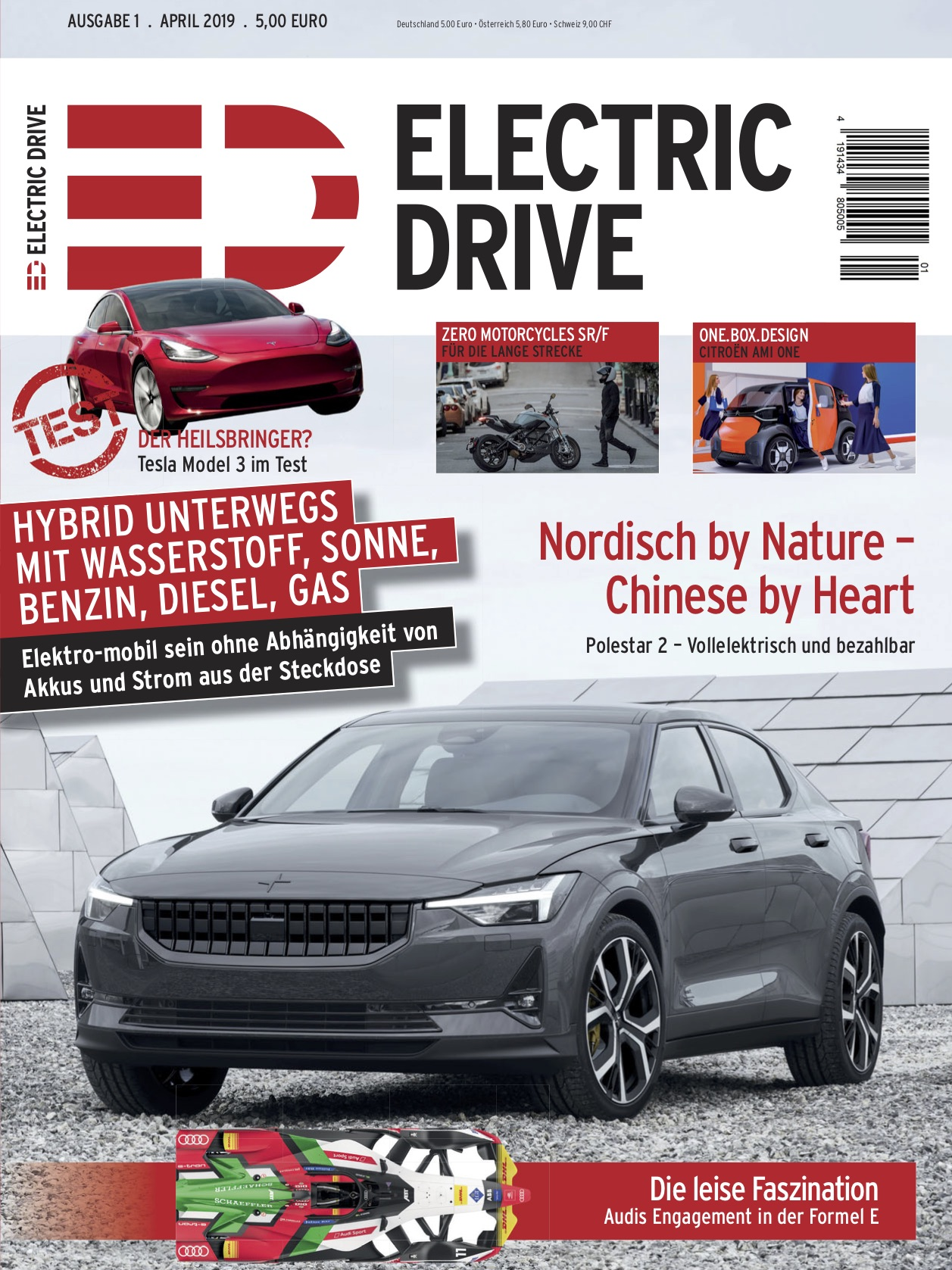 Electric Drive 1.2019